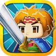 像素新游戏《天天冒险》 勇者们的传奇冒险