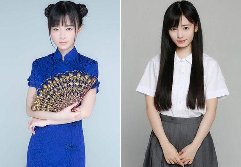 """鞠婧祎:已习惯被叫做""""四千年第一美女"""""""