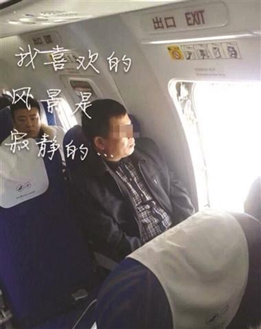 南京:旅客擅自打开飞机安全门