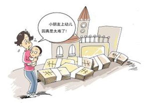 """江苏幼儿园也将划""""学区"""""""