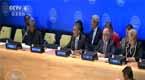 奥巴马主持联合国反恐峰会 打击极端组织