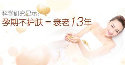 孕妇可以用的化妆品 看脸时代的制胜法宝