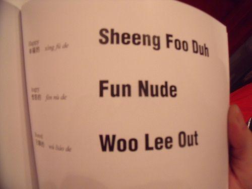 韩语字母发音纠正