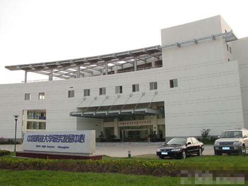 组图:中国科学技术大学风景