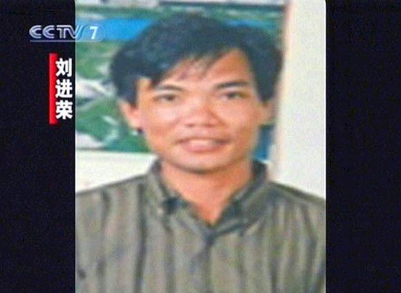 """中国 刘进荣/对越作战""""神枪手""""沦为黑老大1993年被武警击毙(1/16)"""