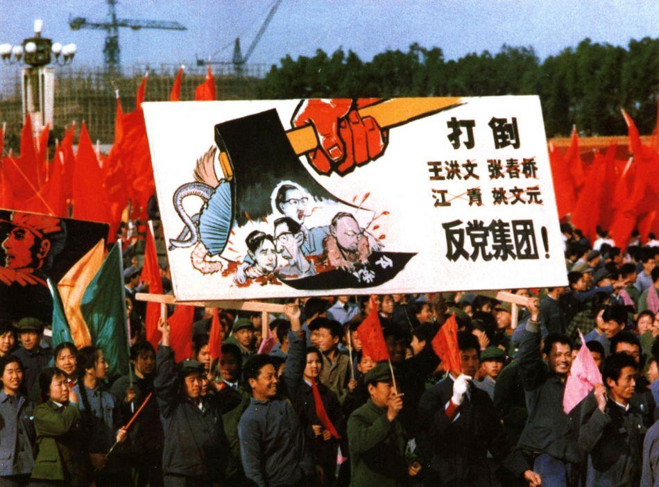"""1976年10月6日,以华国锋、叶剑英、李先念等为核心的中共中央政治局,执行党和人民的意志,采取断然措施,果断地逮捕了江青、张春桥、姚为元、王洪文。江青反革命集团被粉碎,全国亿万军民,随即举行盛大的集会游行,热烈庆祝粉碎""""四人帮""""的历史性胜利。""""文化大革命""""的十年内乱至此结束。(来源:凤凰网历史)"""