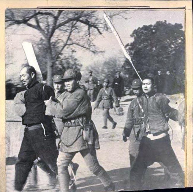 国民党公开杀害中共党员旧照[组图]