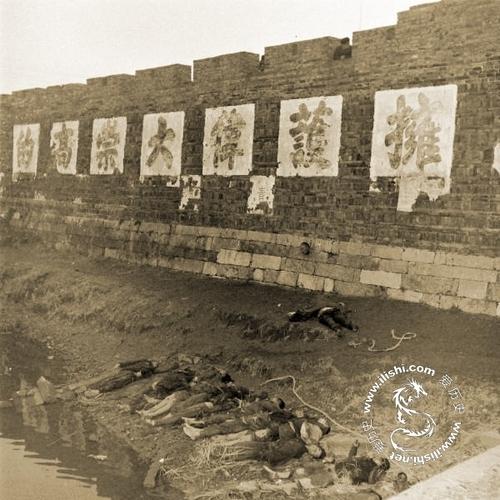 【转载】国民党公开杀害中共党员旧照 - 老兵1979 - zhangjianluo0408.blo