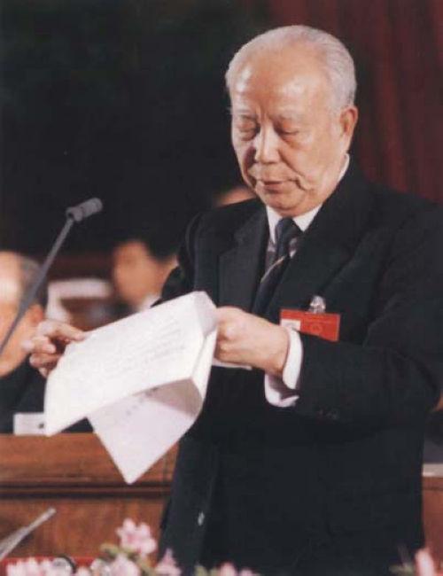 会委员长.他在80年代末,一直是改革派官员的代表人物之一.-中共图片