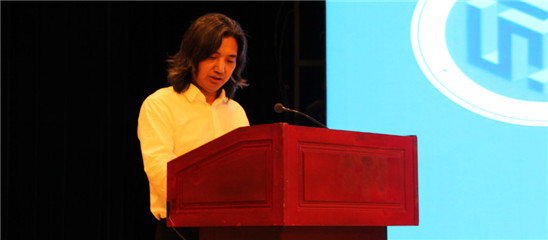 第四届中国长春世界雕塑大会主旨论坛举行