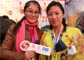 凤凰辽宁现场直击:中朝经贸博览会