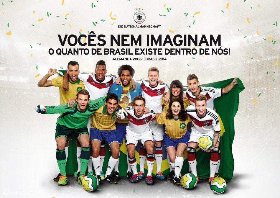 德国队海报助力巴西世界杯