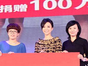 中国光华科技基金会获百万物资捐赠