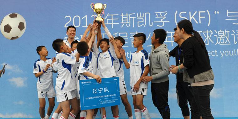 希望工程,青少年足球,公益