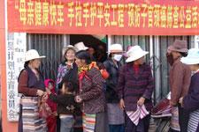西藏那曲地区牧民参加预防子宫颈癌筛查活动