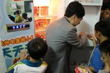 统帅电器为孩子们带去电器等物品
