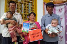 甘肃省白银市白银区强湾乡月亮湾村受益儿童和家人
