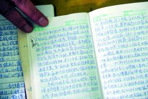 三国演义读书笔记_《三国演义》 读书笔记_600字