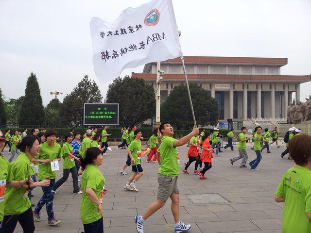 天安门广场陆续聚集了两万多名长跑爱好者,迷你马拉松,有氧健身操