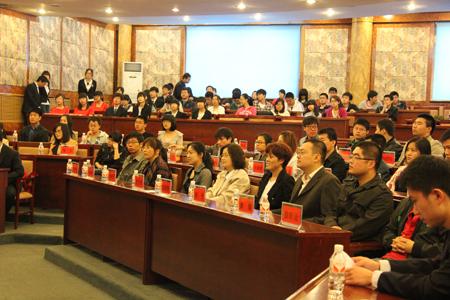 东北林业大学首届校园网络文化节正式开幕