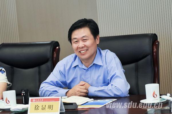 山东大学校长徐显明出席座谈会并讲话