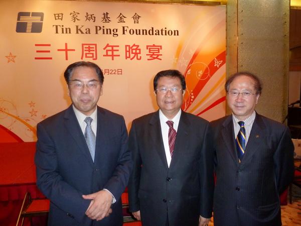 房喻校长应邀出席田家炳基金会成立三十周年庆祝活动
