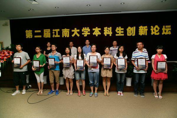 2012年江南大学校园开放日暨招生咨.