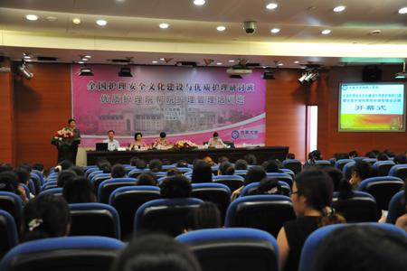 全国150名护理管理者及骨干在湘雅三医院交流