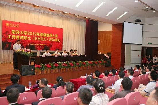 记者 陈 鑫 摄影 任永华)9月22日,南开大学2012年高级管理人员工图片