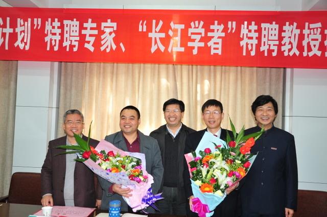 姜道宏/彭少兵,男,华中农业大学长江学者讲座教授,博士生导师。