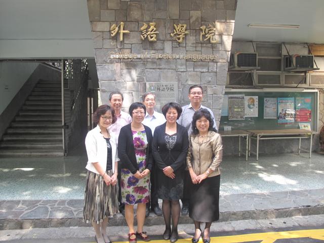 访问辅仁大学外语学院-北理工外国语学院日语系和英语系主任应邀访