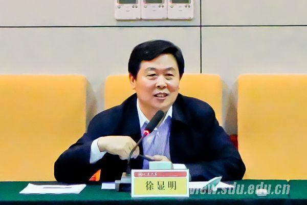 徐显明/山东大学校长徐显明出席会议并讲话