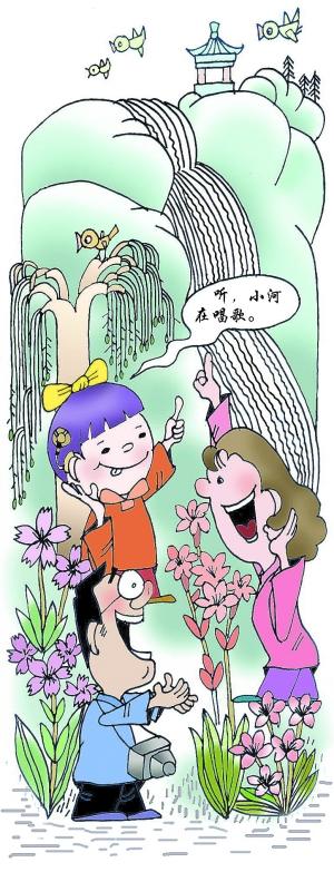 动漫 卡通 漫画 头像 300_783 竖版 竖屏