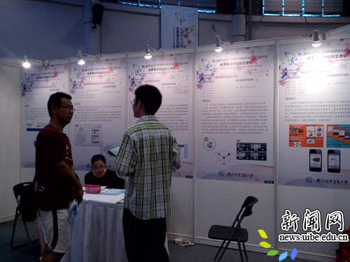 展示成果包括科技发明,手工制作及模拟网站等.