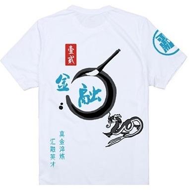 南开大学第五届班级社团文化衫暨第二届公能文化衫