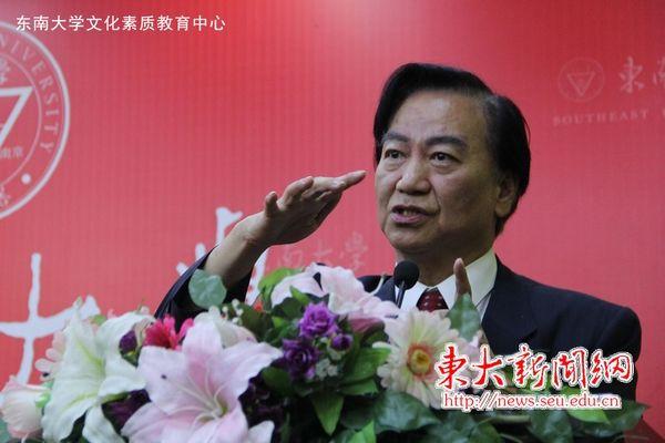 """台湾中央大学冯沪祥教授来校讲述""""从国学看中国梦"""""""