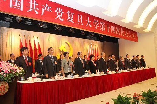 2015年党的重要会议 中国共产党第十四次全国代表大会教程 中国共产
