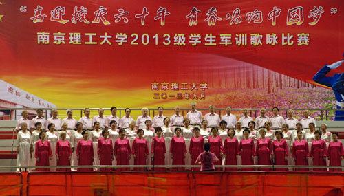 """青春唱响中国梦"""""""