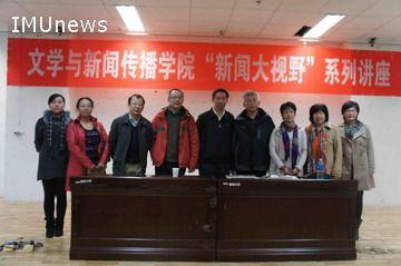 王内蒙古民族大学数学学院 内蒙古民族大学王顶柱 中国有哪些分数最
