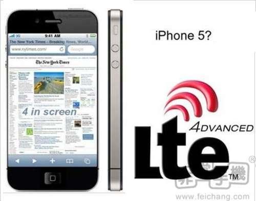 iPhone5或将支持4G网络 电池容量加大
