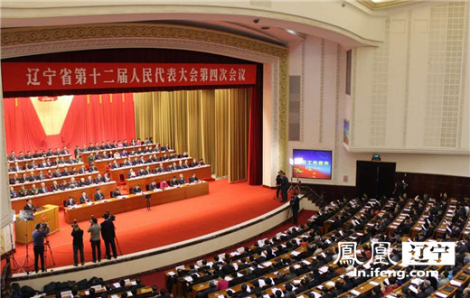 省十二届人大四次会议开幕