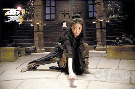 ...的魔幻喜剧电影《西游・降魔篇》(以下简称《西游》)首次发布...