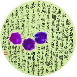 跨界:油画家的水墨古诗_娱乐频道_凤凰网v水墨高雅情趣情趣的图片