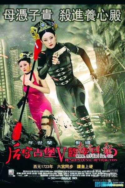 桌游社招新海报