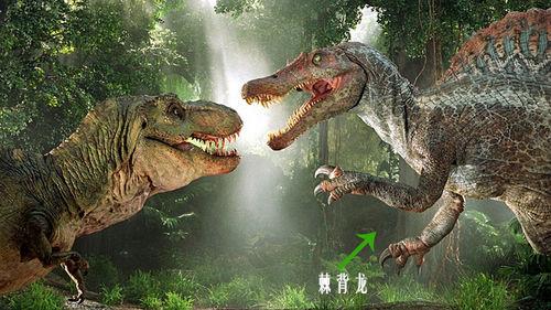 恐龙凶猛卡通素材
