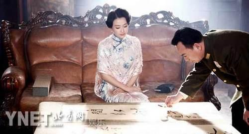 手绘民国旗袍大上海