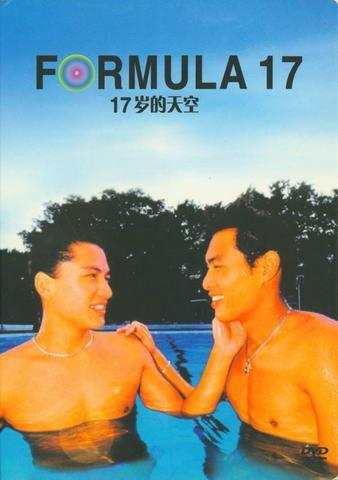 组图:同性爱之美(四)
