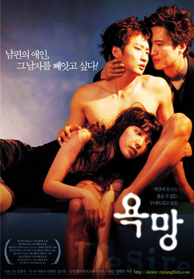 组图:韩国情色电影(三)