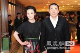 陈建斌蒋勤勤夫妇出席2011中国慈善排行榜明星慈善夜活动