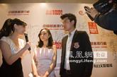 贾乃亮、李小璐出席2011中国慈善排行榜明星慈善夜活动